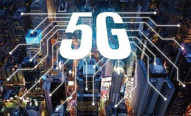 """三大电信运营商""""亮出""""5G商用""""时间表"""""""