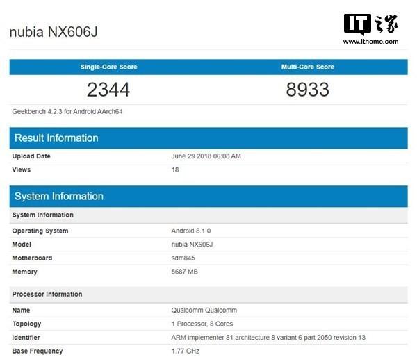 努比亚Z18疑似现身跑分平台 关键配置信息曝光