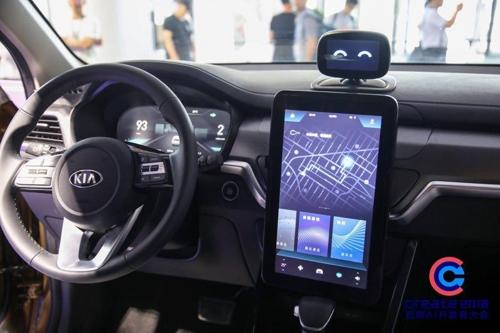 现代与百度加强车联网技术研发合作