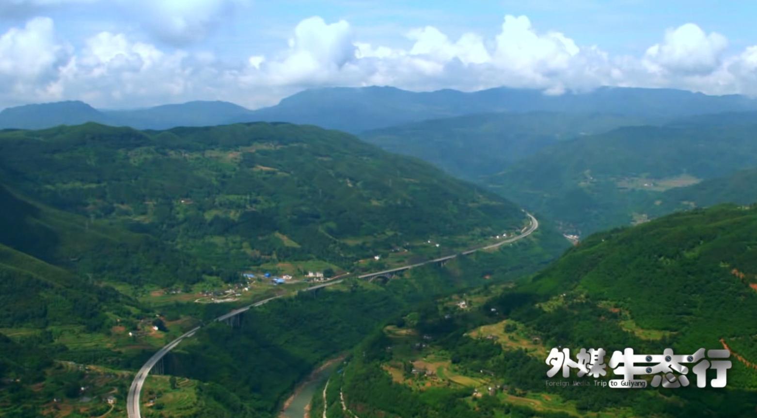 越南记者:贵州践行大生态战略 绿色红利惠及百姓