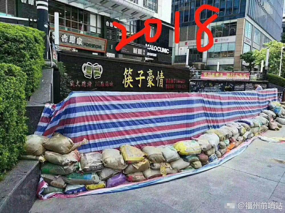 福州网红店抗台风四年 一直在战斗