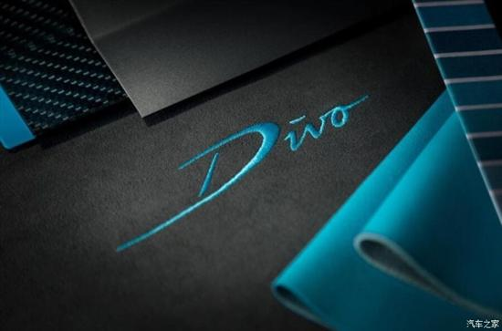 命名Divo 布加迪将于8月24日发布新跑车