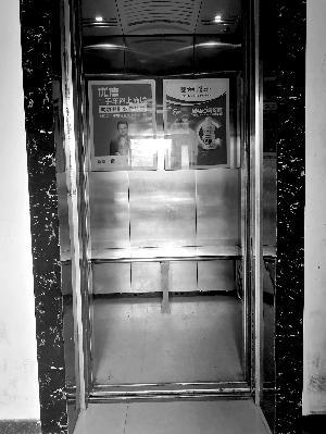 """暖心小创意 电梯装""""座椅"""""""