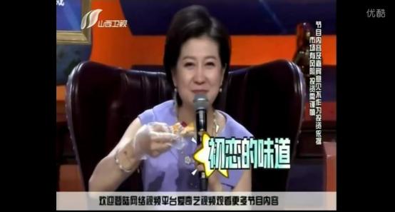 《异想天开》:职业拳击手怒怼导师刘佳勇,现场火药味十足