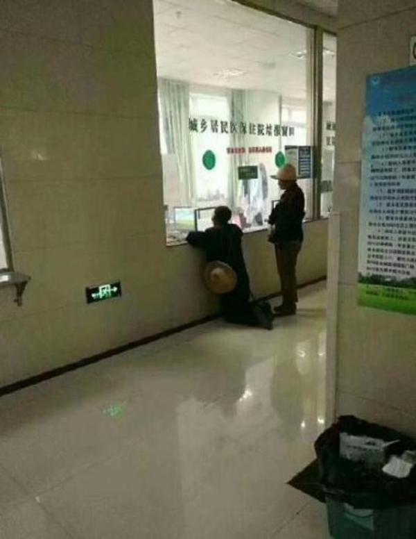 甘肃老人医院窗口前下跪:窗口工作人员已停职