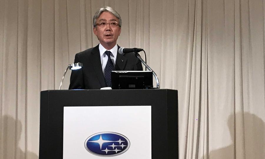 斯巴鲁公布最新商业计划 旨在恢复信任并提高盈利
