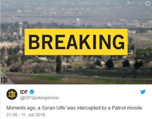 以色列证实打击叙利亚
