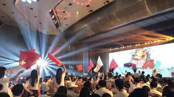 千名台生汇聚一堂 全国台联第十五届台胞青年夏令营开营