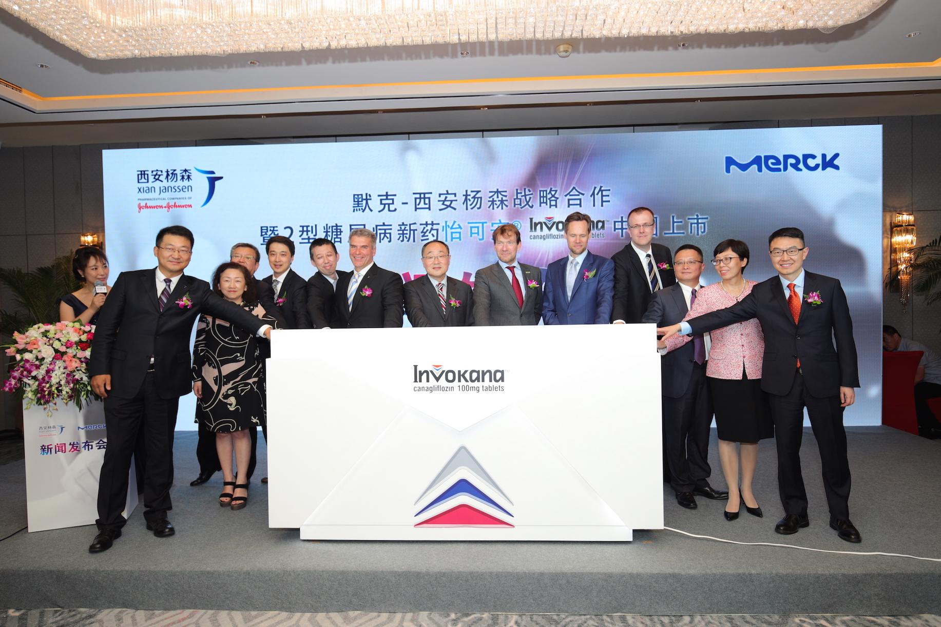 默克宣布与西安杨森合作,在中国推出2型糖尿病治疗新型药物怡可安®(卡格列净)