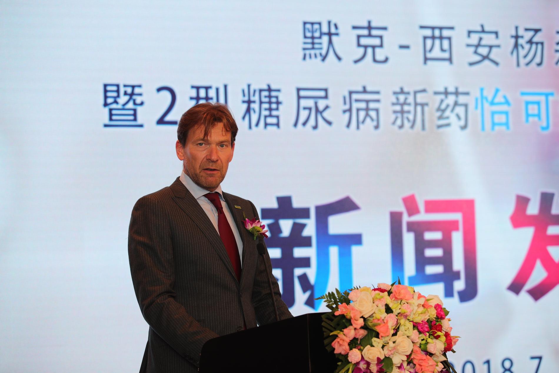默克宣布与西安杨森合作,在中国推出2型糖尿病治疗新型药物怡可安(卡