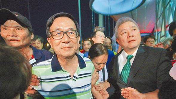 陈水扁向蔡英文下战书:就要参加党代会 看你敢不敢抓!