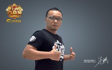 鹤格竞技《王牌大赢家》电视节目7月7日开播