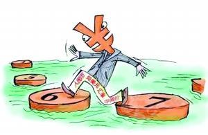 人民币汇率日内急跌 专家:贬值非长期趋势