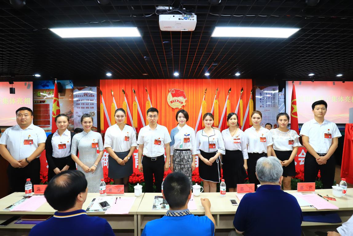 共青团北京商鲲教育集团委员会成立