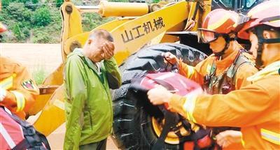 六名残疾老人被洪水围困一昼夜 消防官兵深山救援