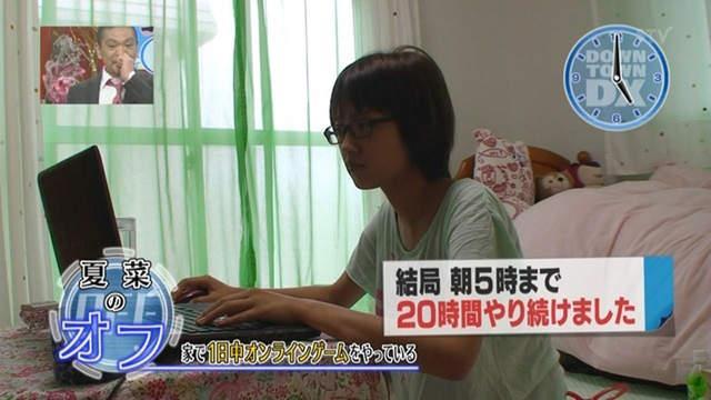 东京大学公布网瘾症状检测表 日网友:几乎全中