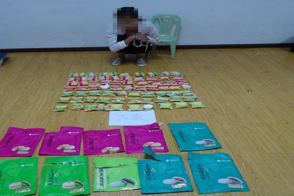 鲜花饼内藏海洛因 凤庆警方缴毒4公斤