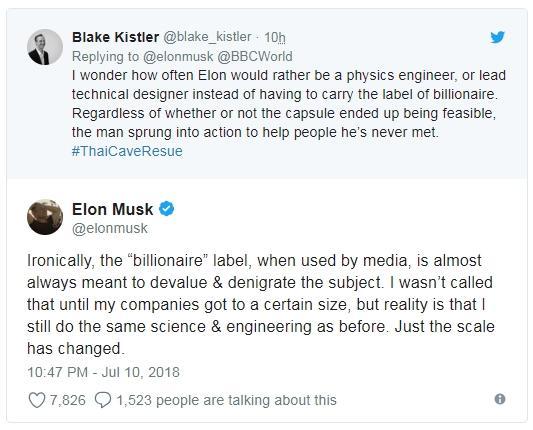"""马斯克:别叫我""""亿万富翁""""了 这个词是贬义"""