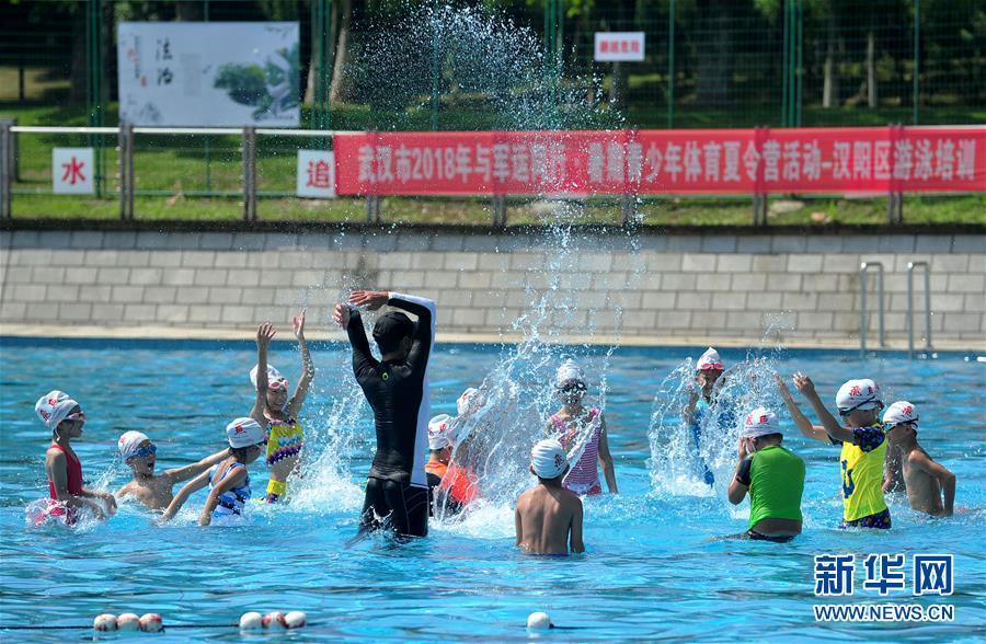 多彩活动 乐享暑期