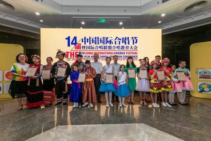 第十四届中国国际合唱节开幕在即,308支中外合唱团创历届之最