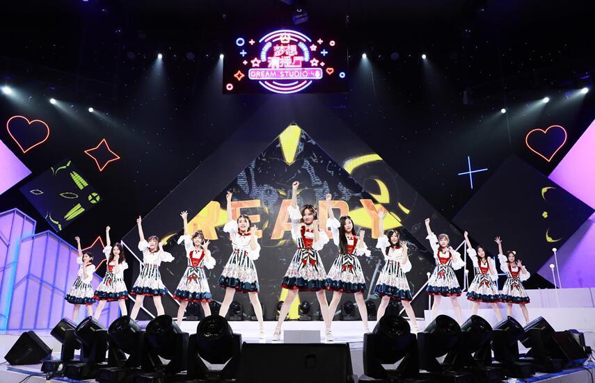"SNH48《梦想演播厅》最终战 许佳琪戴萌""相爱相杀""互作战"