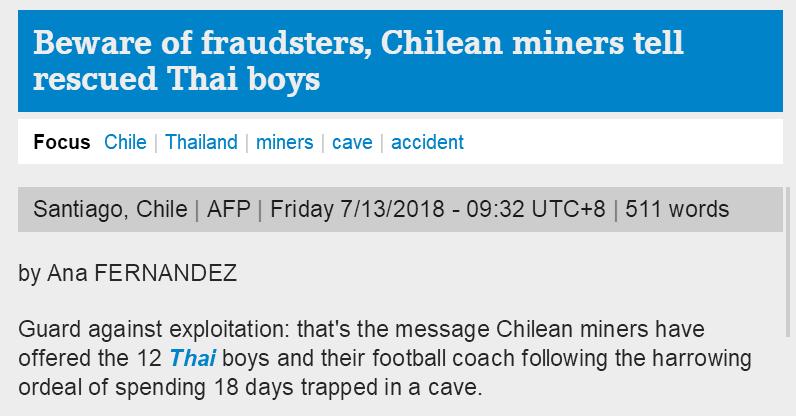 智利矿工提醒获救泰国足球少年:小心被骗!