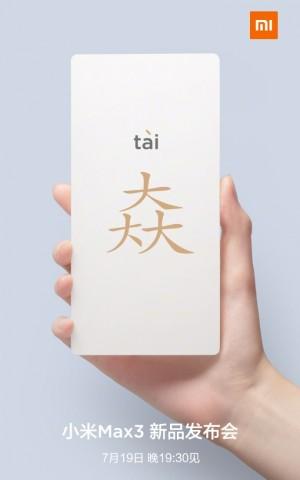 小米宣布Max 3本月19日发布 配5400毫安大电池