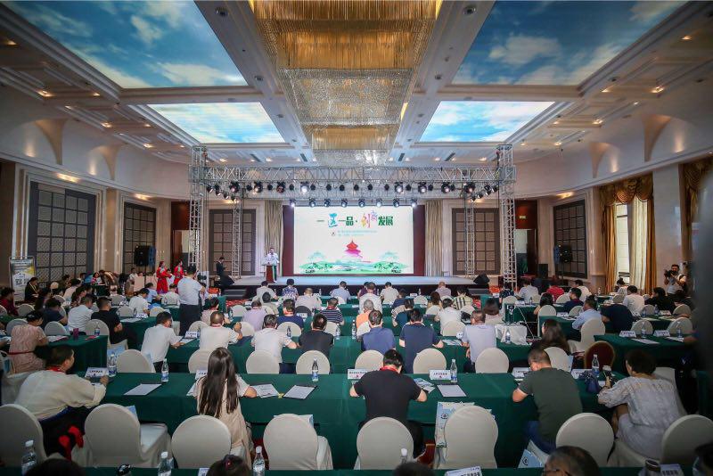 第二届北京对口地区旅游合作促进平台大会盛聚乌兰察布