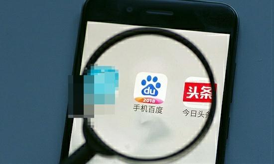 """百度反诉东方 IC""""勒索式""""维权 称幕后另有推手"""