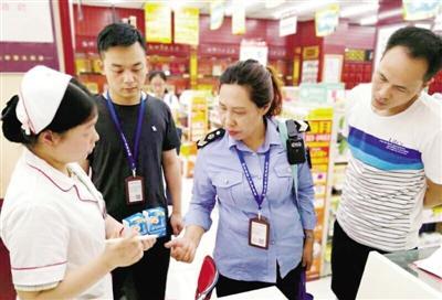 郑州食药监管局开展易制毒药品类专项检查