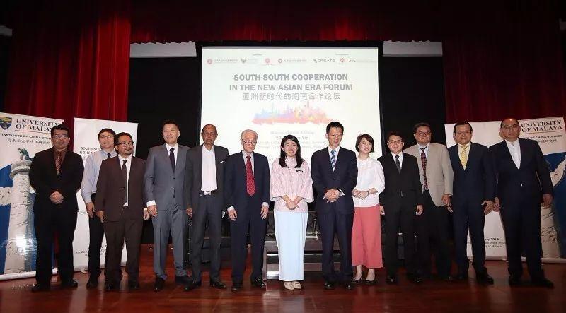 """""""亚洲新时代的南南合作论坛""""在吉隆坡成功举办"""
