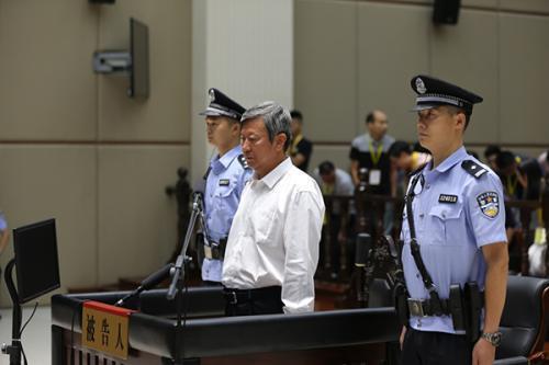 """亿元贪官再添一例:河北""""政法王""""张越8年受贿超1.5亿"""
