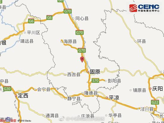 宁夏固原市原州区附近发生3.8级左右地震