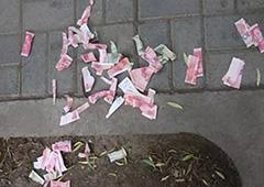 男子当街撕毁千元人民币 被警告罚款