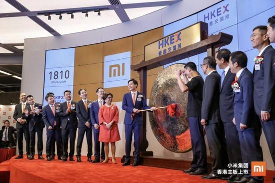小米等不同投票权架构公司股票暂不列入港股通