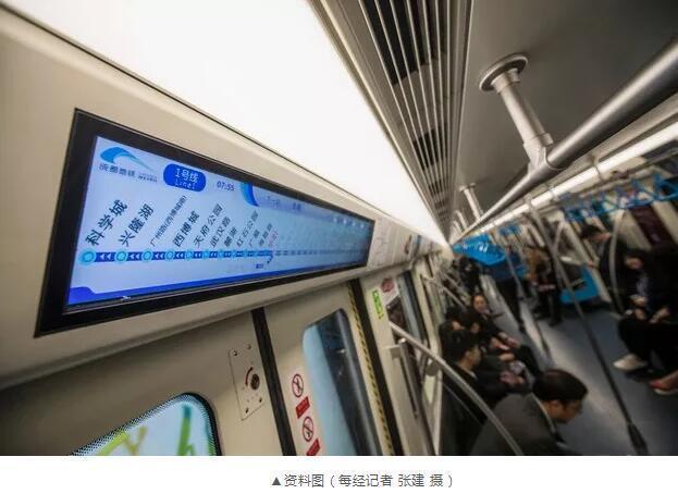 地铁申建门槛高了3倍 这些城市新地铁可能要黄