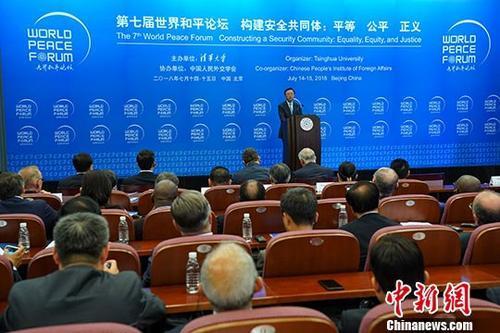 杨洁篪:不希望打贸易战,但也不怕打贸易战