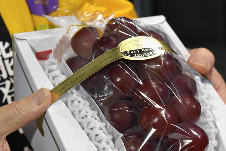 天价水果:一串葡萄拍出110万元
