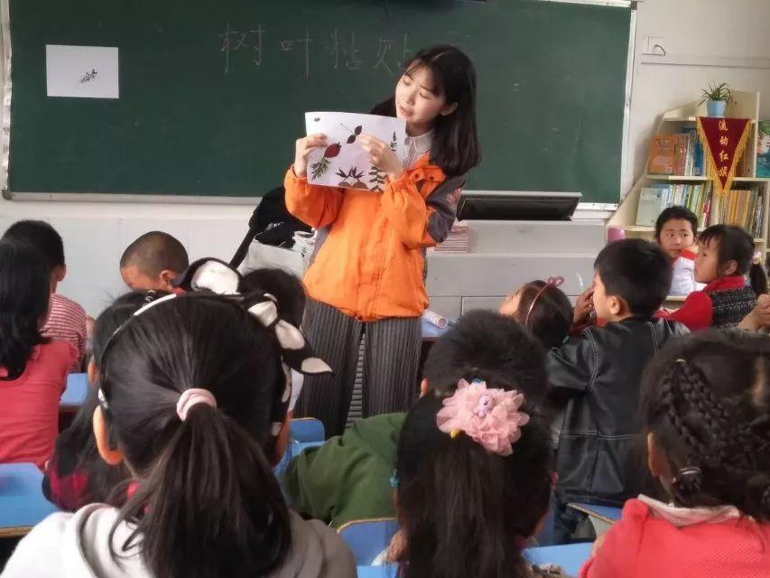 5年支教20多所小学,这位90后小姐姐火了图片