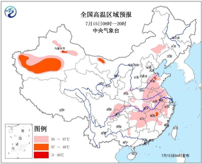 高温黄色预警:山东江西新疆等地最高气温达37~39℃