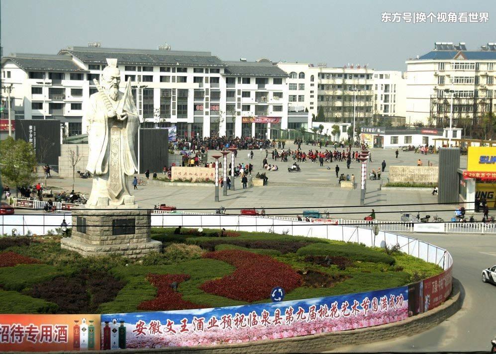 中国人口第一县,人口近230万,不久即将结束不通火车的历史