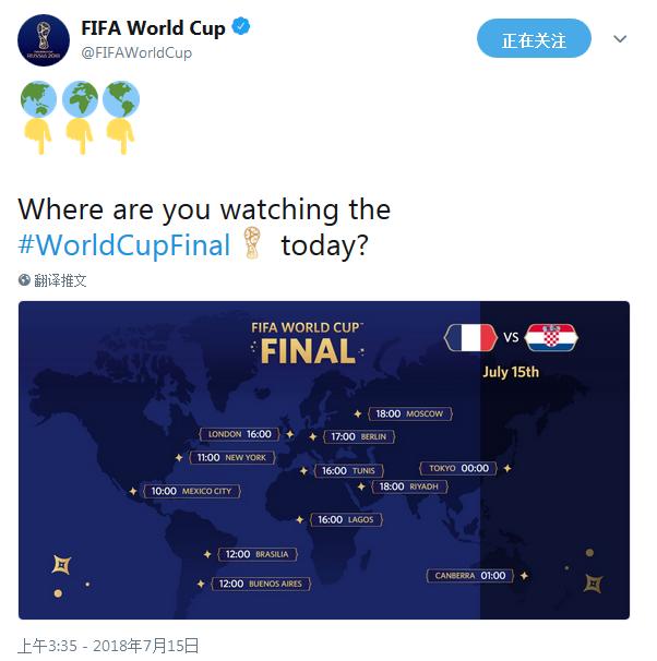 FIFA官推预告世界杯决赛无北京时间 被忽略了?