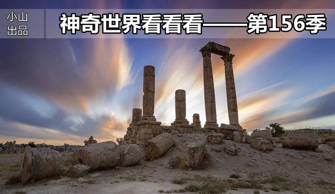 全民彩票官网下载