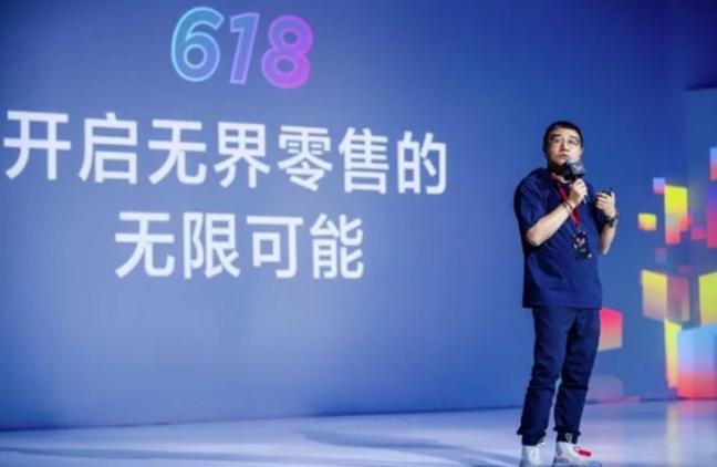 京东商城宣布即日起实施轮值CEO制度 徐雷首发