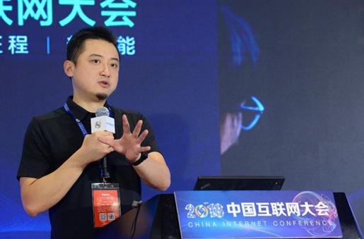 中国互联网大会GeekPwn王琦:黑客与AI亦敌亦友