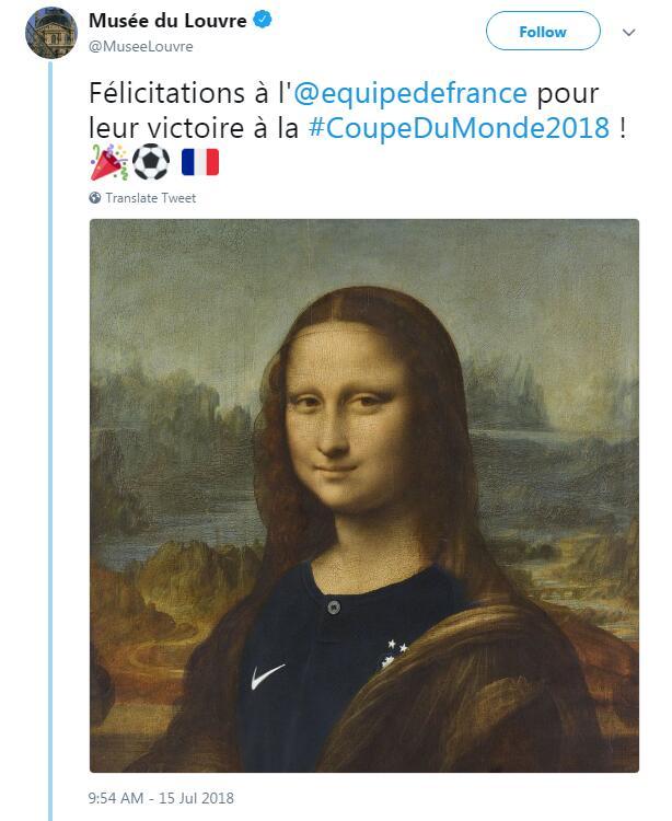 """为庆祝法国队夺冠 卢浮宫给蒙娜丽莎""""穿法国队球衣"""""""