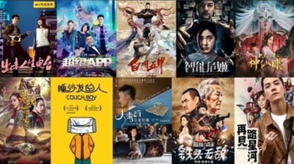爱奇艺2018年上半年在线电影总票房分账超1.8亿