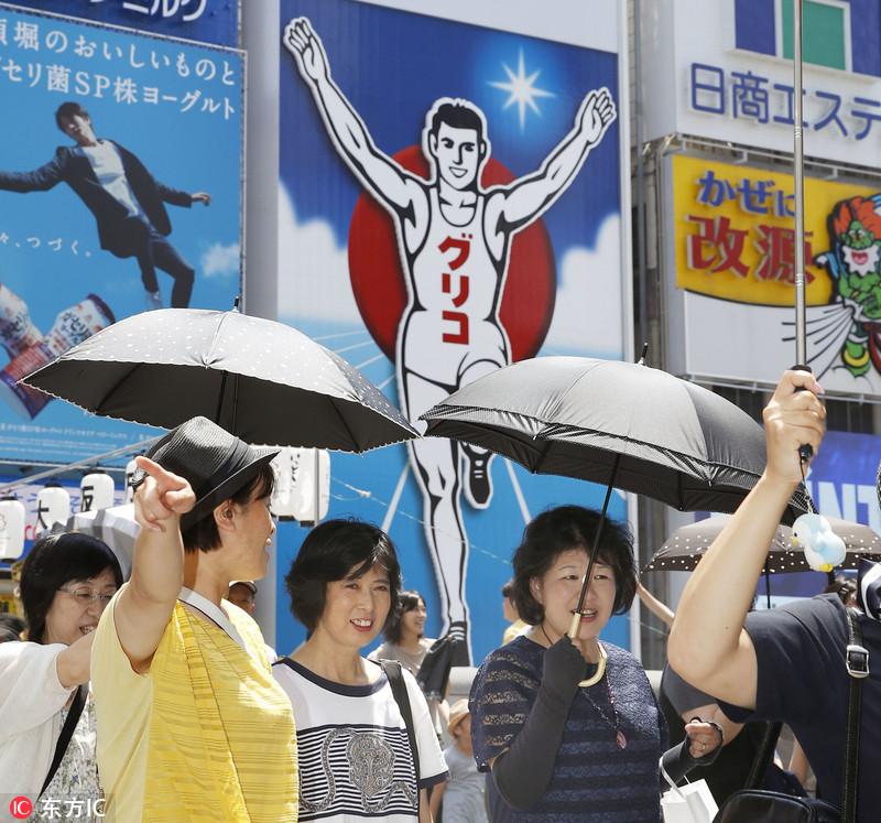暴雨之后又迎来持续酷暑 西日本受灾地115人送医