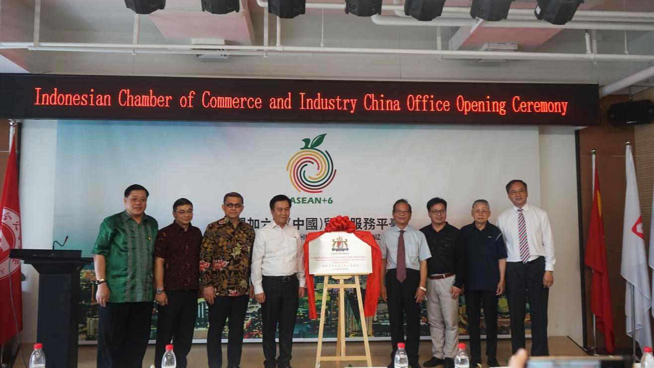 印度尼西亚贸易和工业商会在中国成立办事机构