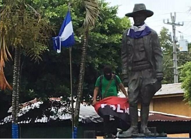 尼加拉瓜动乱延烧 南部一城市10人丧生
